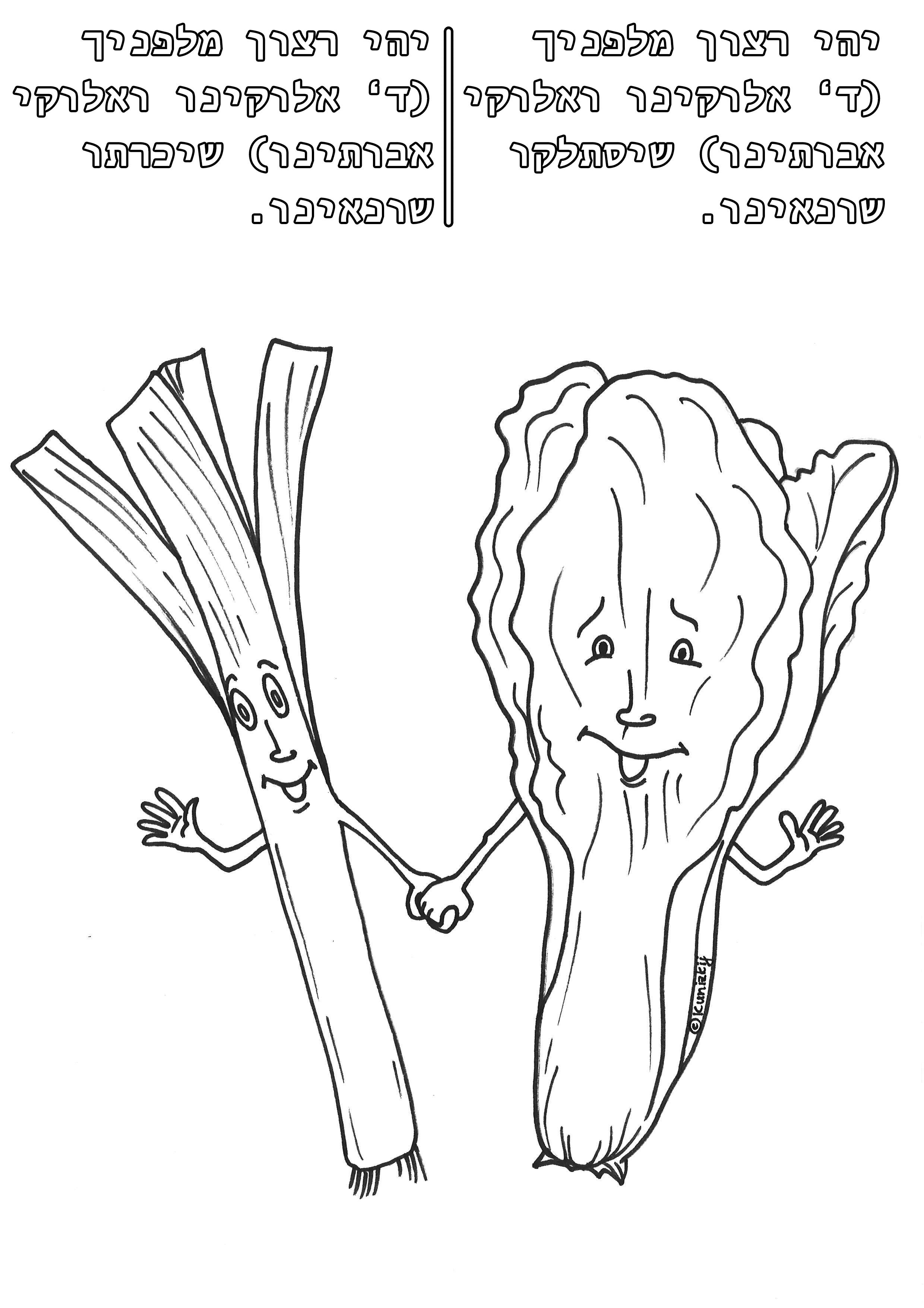 silka-karsi