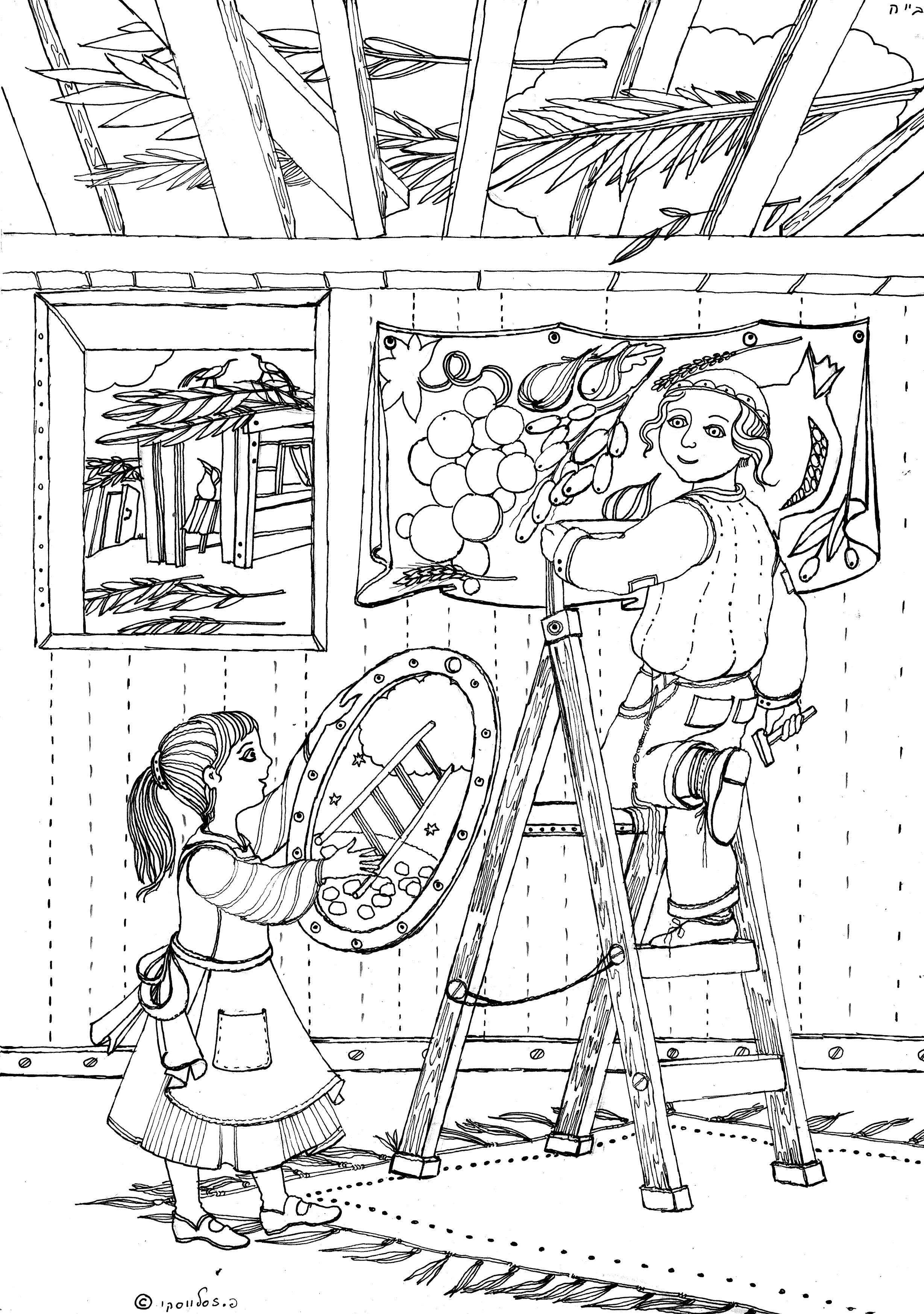 דף צביעה לסוכות - בנית הסוכה