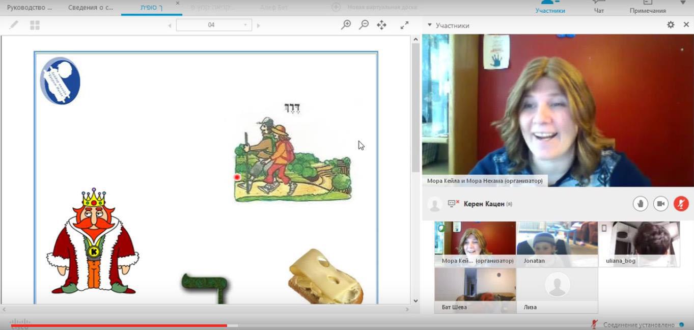 урок Нехамы-4 - Copy - Copy
